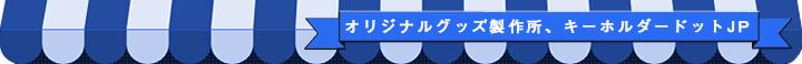 コースター(100個/1種類当から受付)