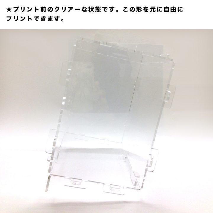 貯金ボックス(50個/1種類当から受付)