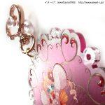 acryl_key