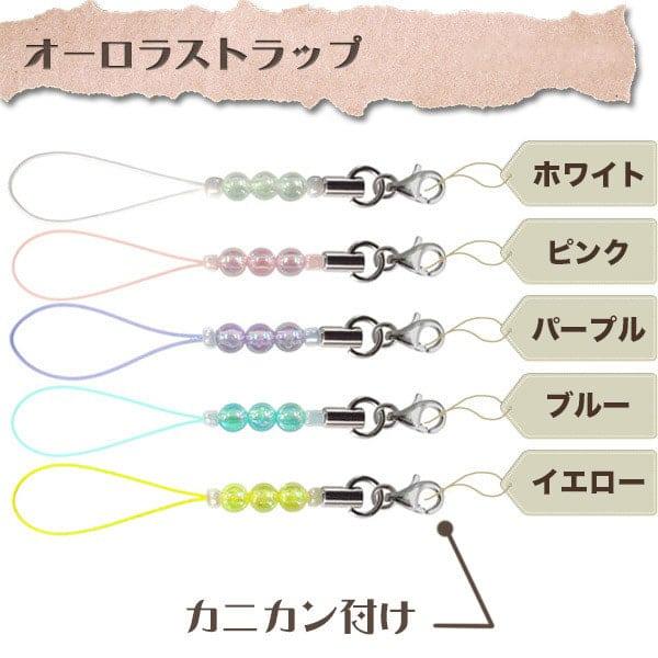 こちらは別途料金(¥100/個)になります。
