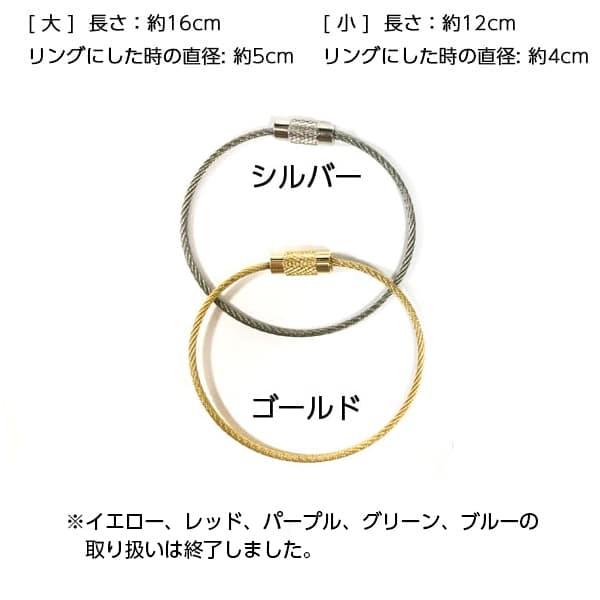 アクリルワイヤーキーホルダー(100個/1種類当から受付)